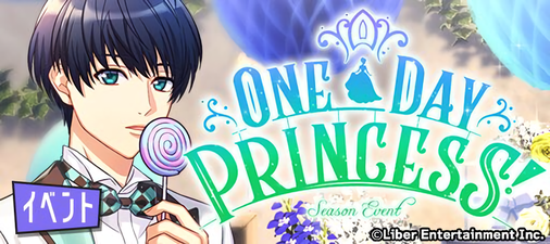 One Day Princess! event banner.png