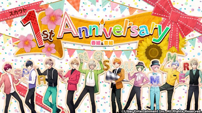 1st Anniversary Spring & Summer gacha.png